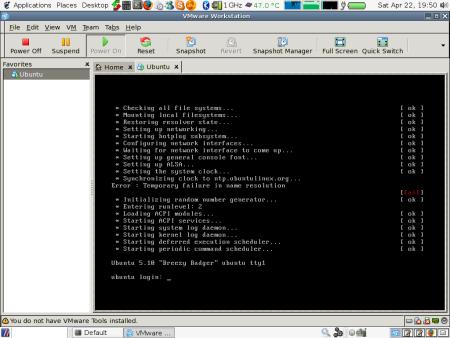 vmware-ubuntu.png