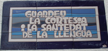 guardeu-cortesia.jpg