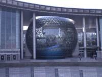 Museu Ciència i Tecnologia 1