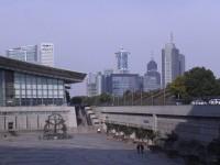 Museu Ciència i Tecnologia 2