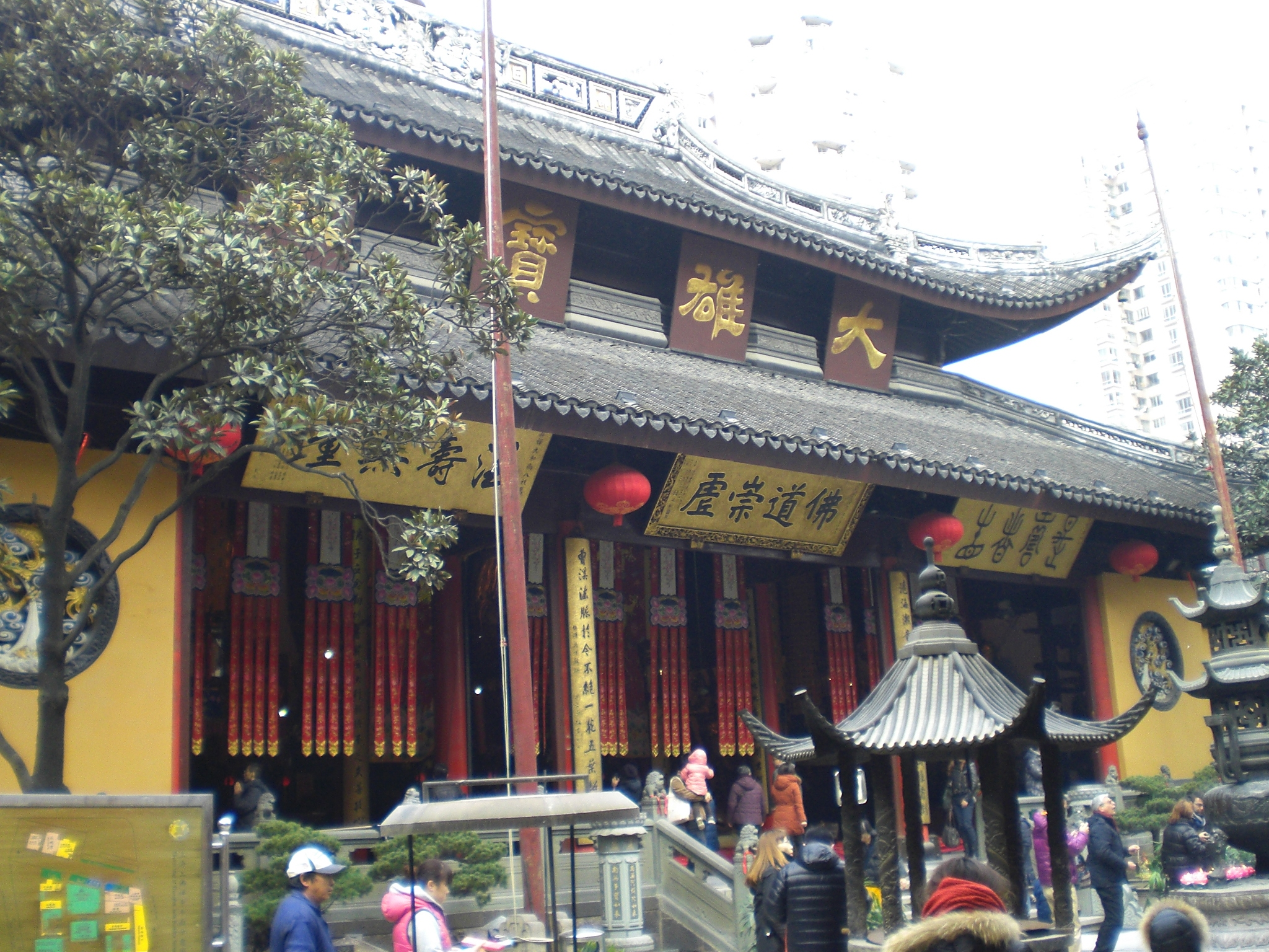 Temple Buddha Jade 2