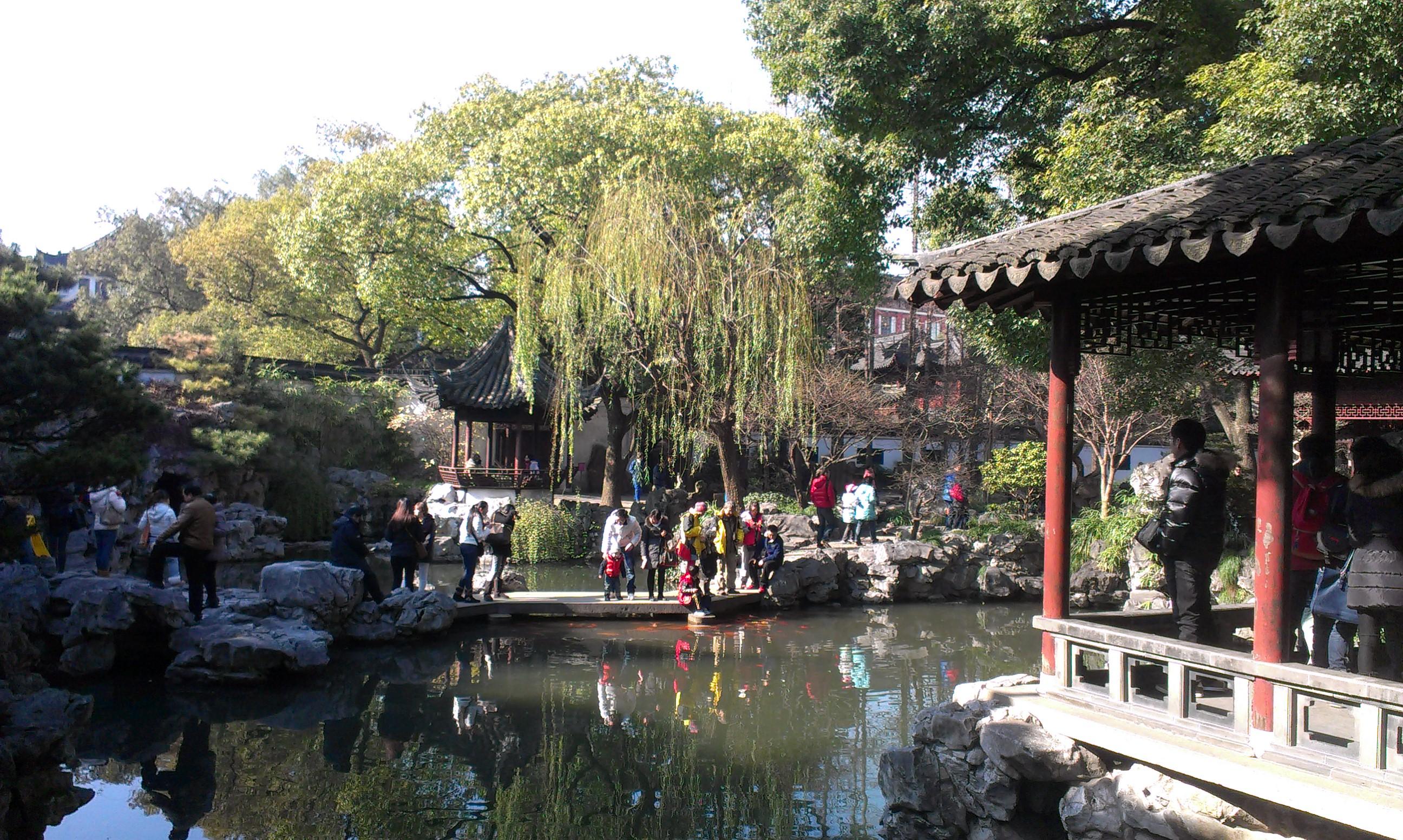 Yu Garden 1