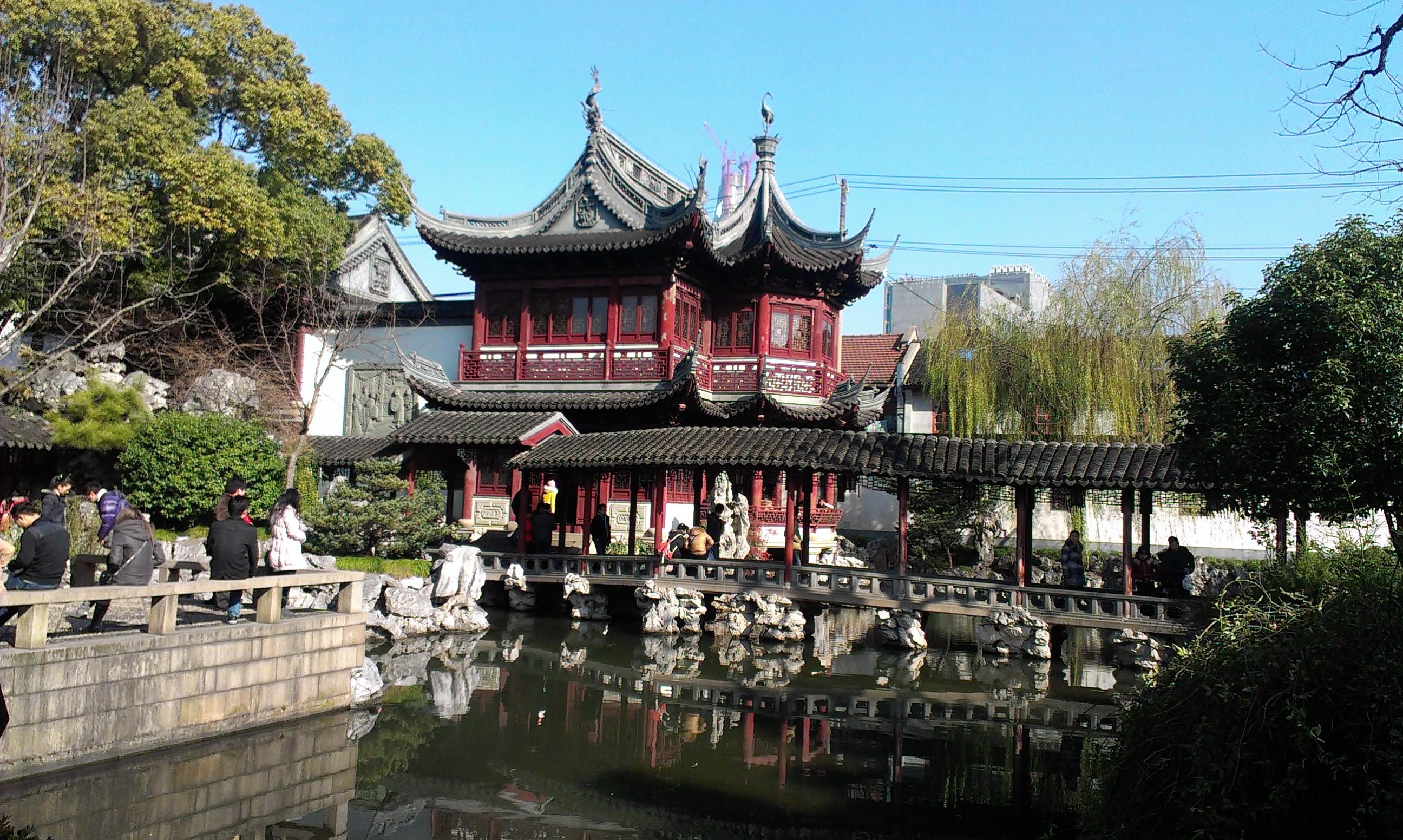 Yu Garden 2