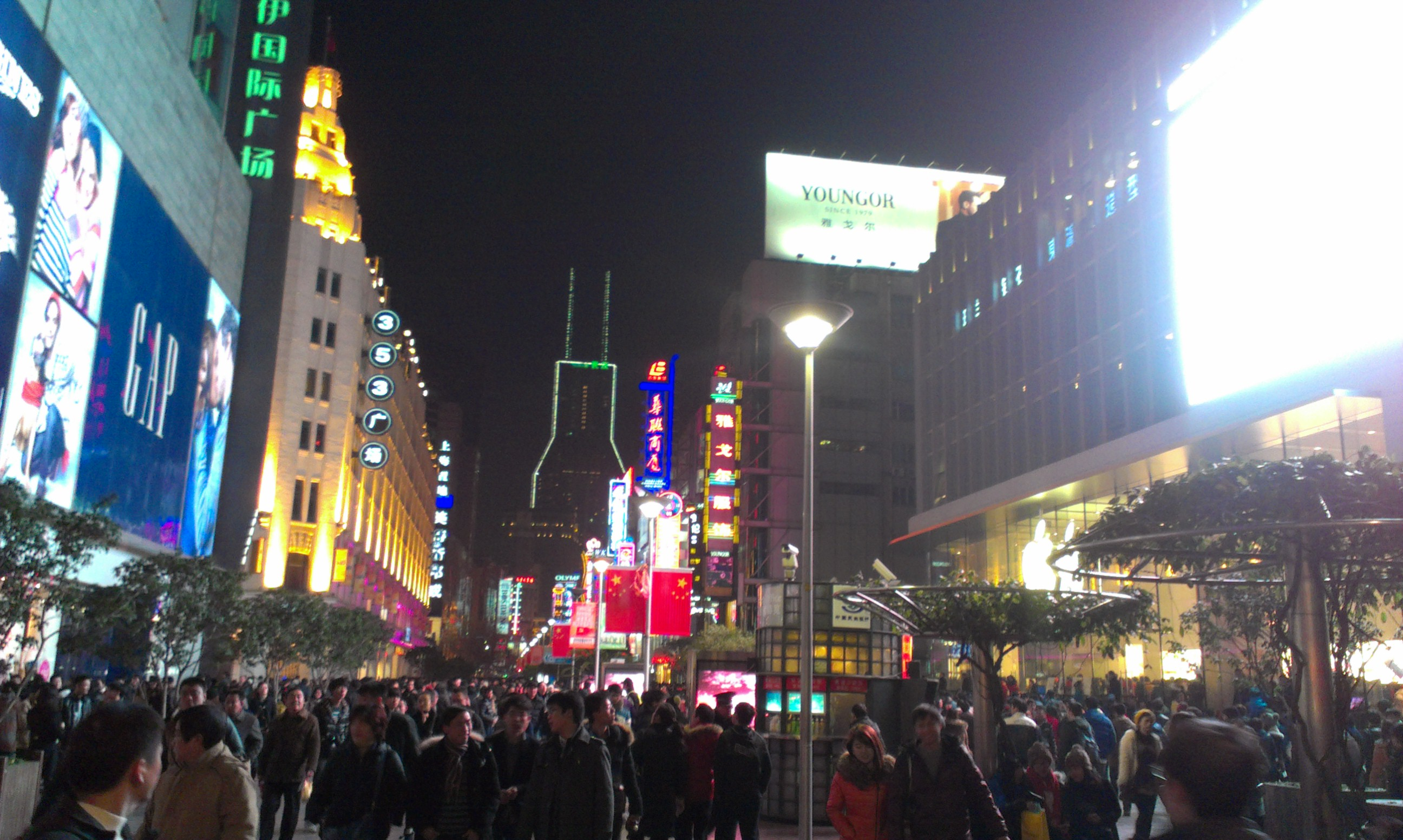 Nanjing Road 2
